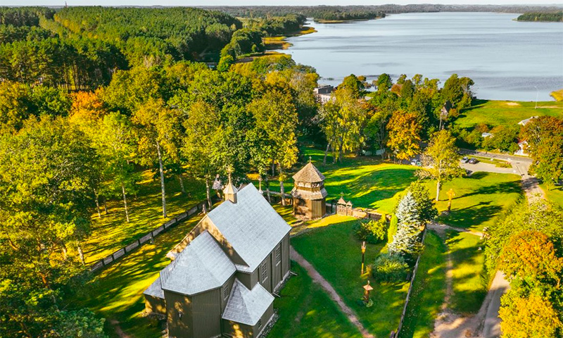 аукштайтский национальный парк