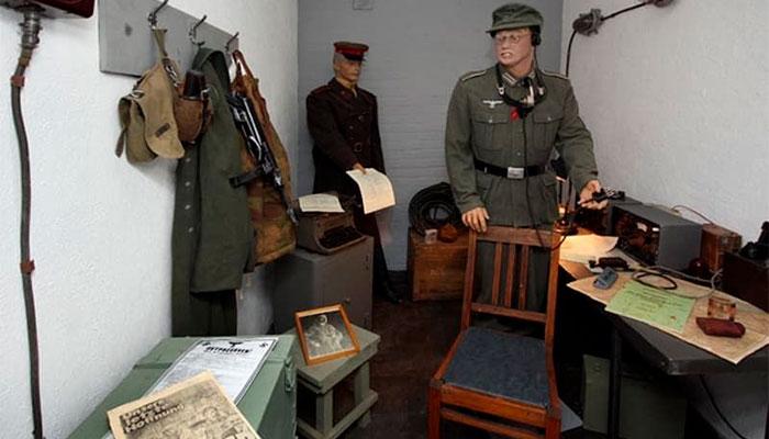 Музей «Бункер»