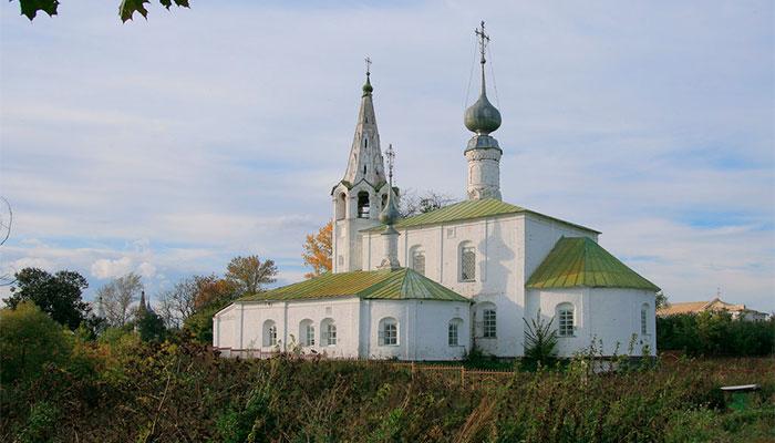 Церковь Козьмы и Дамиана на Яруновой горе