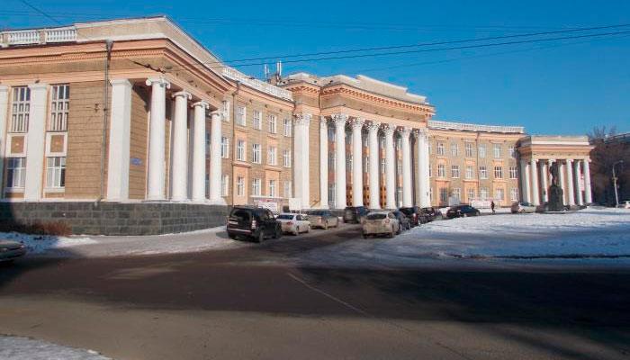 Дворец культуры имени Серго Орджоникидзе