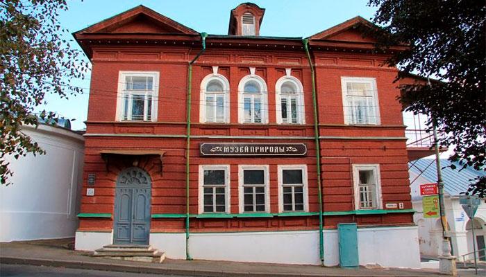 Музей природы Костромской области