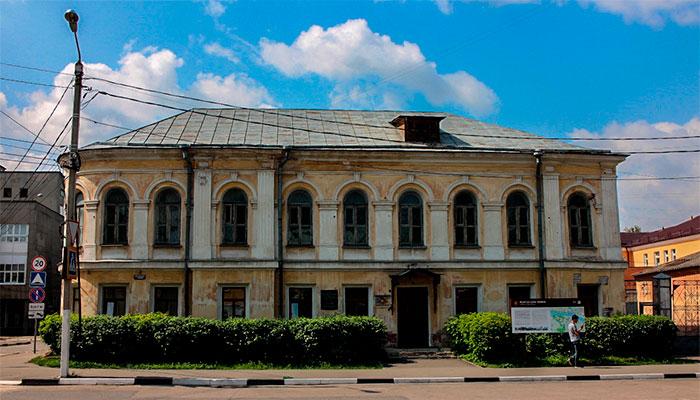 Музей им. М. Е. Салтыкова-Щедрина