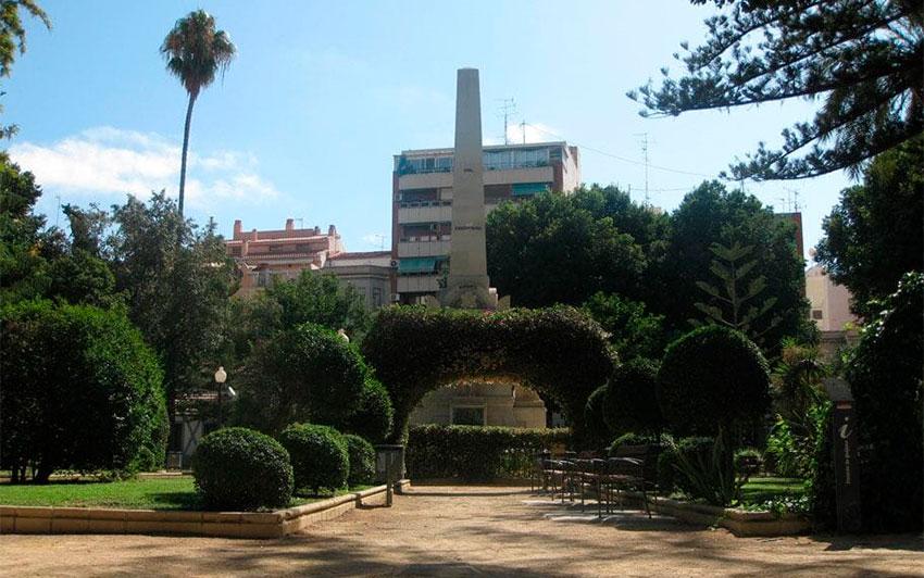 Парк Санта Тереза и Пантеон губернатору Кахино