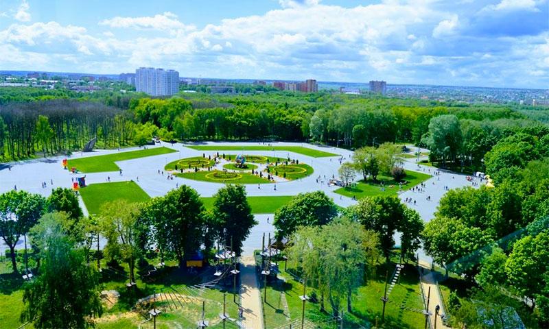 Центральный парк культуры и отдыха им. Белоусова