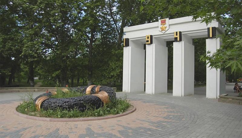 Матросский парк