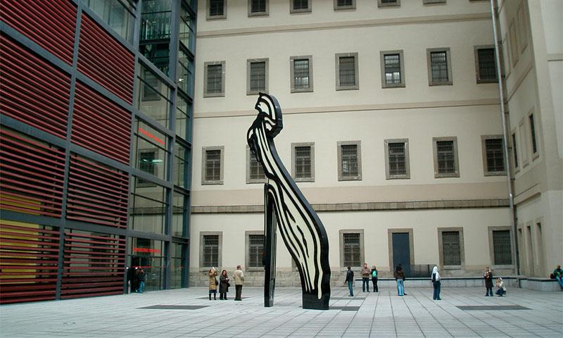 Музей королевы Софии