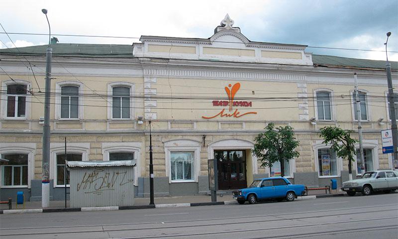 Тульский государственный театр кукол