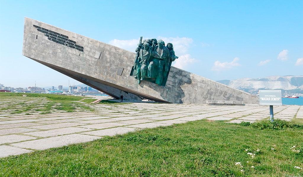 Ансамбль-мемориал «Малая Земля»