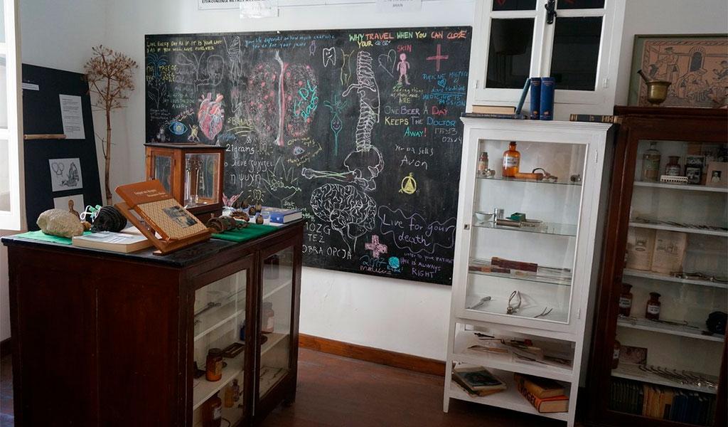 Медицинский музей «Kyriazis»