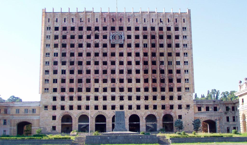 Здание парламента Абхазии