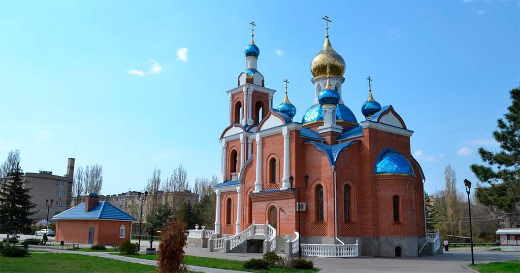 Азовский собор