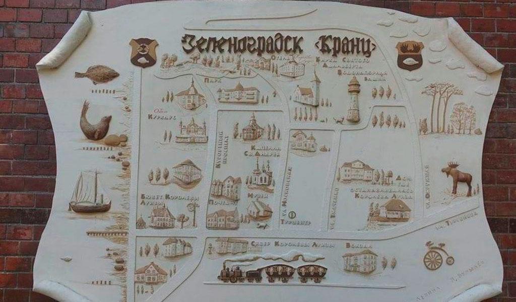 "Барельеф  ""Карта Зеленоградска"""