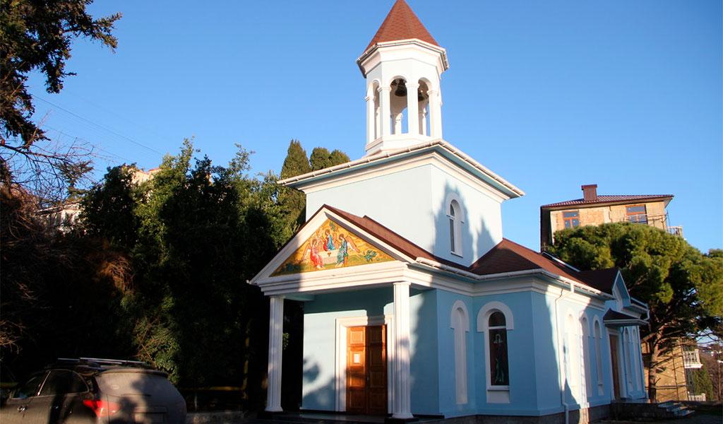 Церковь Нины Равноапостольной