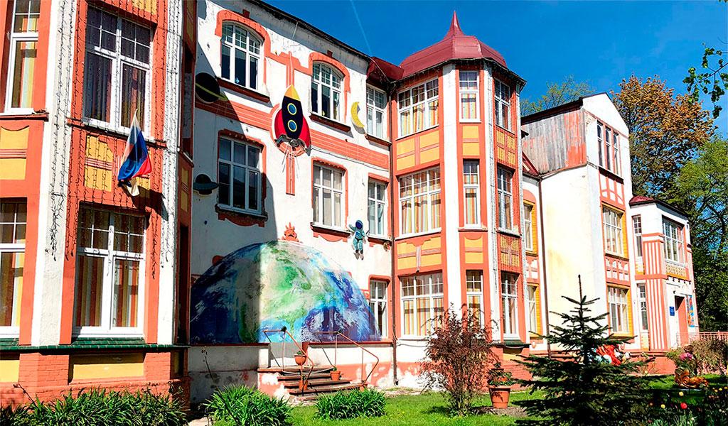 Доходный дом Фридрих Баста