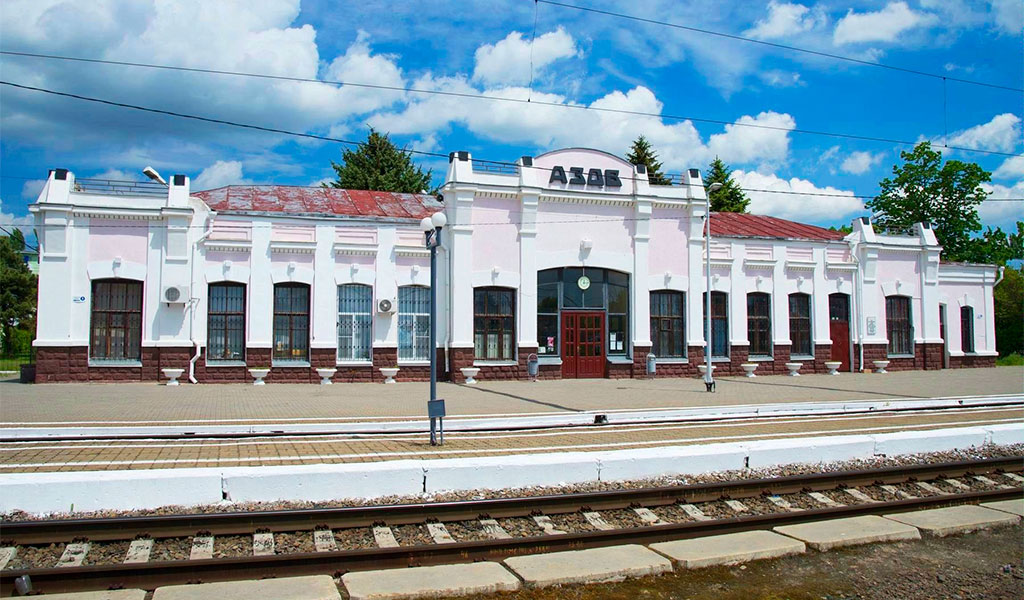 Железнодорожная станция Азов