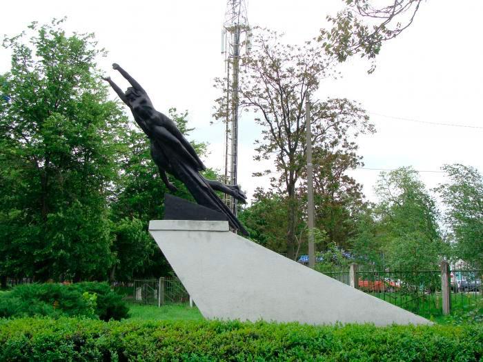 Городской парк «Жемчужина Азова»
