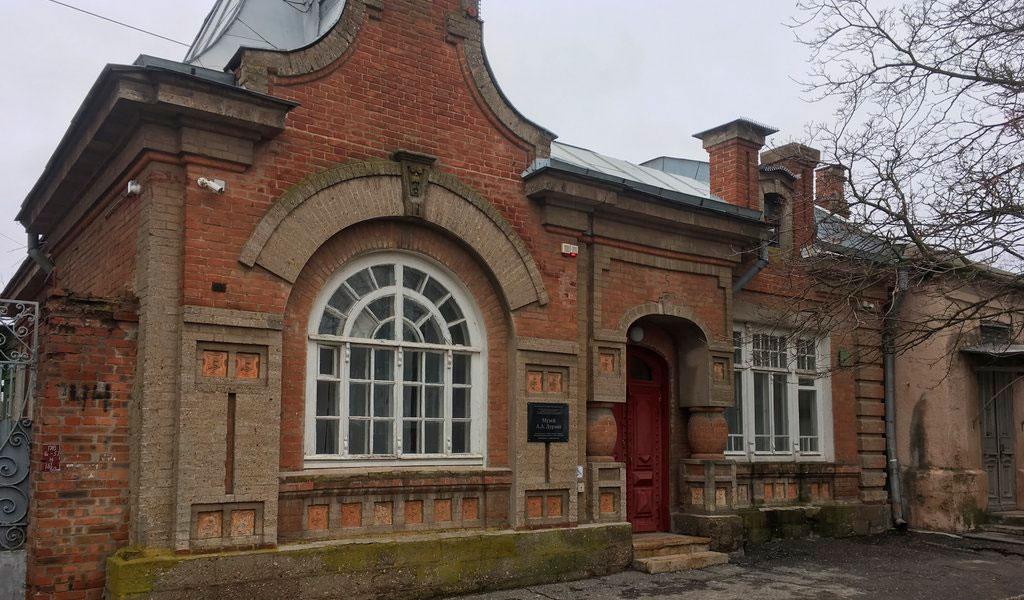 Музей А. А. Дурова