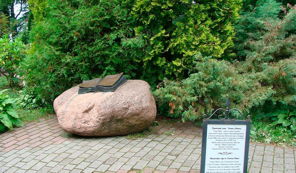 Памятный знак Томасу Манну