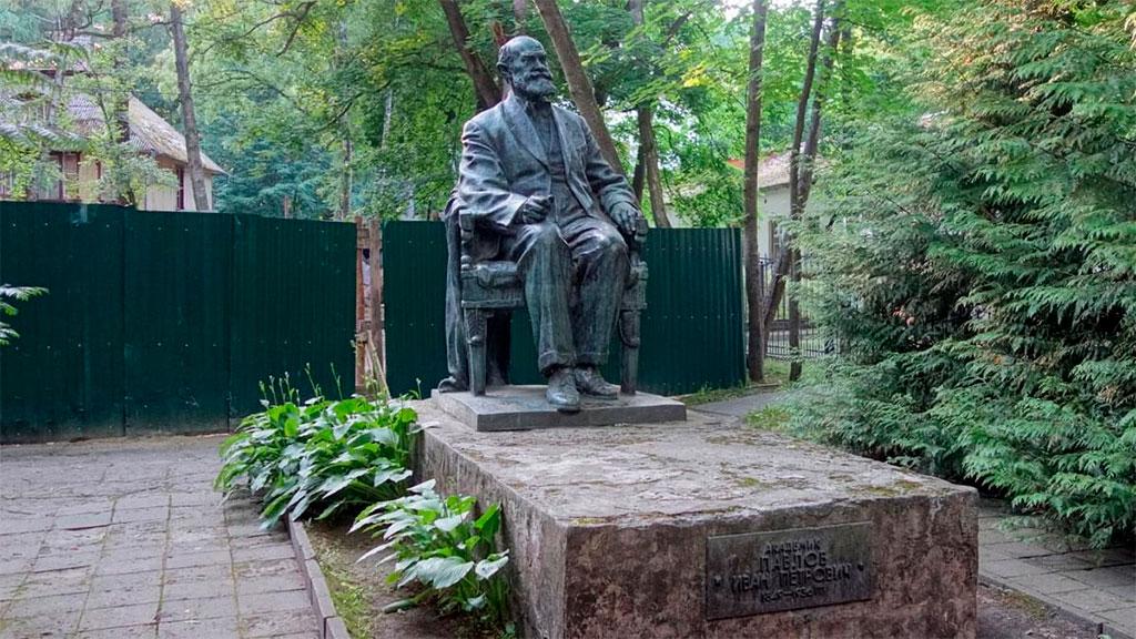 Памятник Ивану Павлову