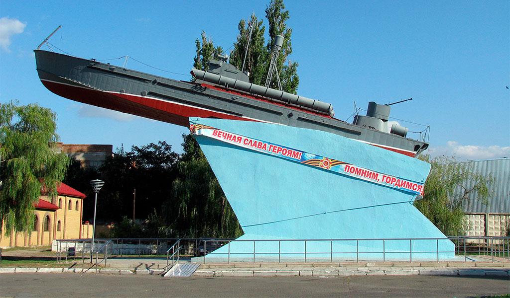 Памятник морякам азовской флотилии