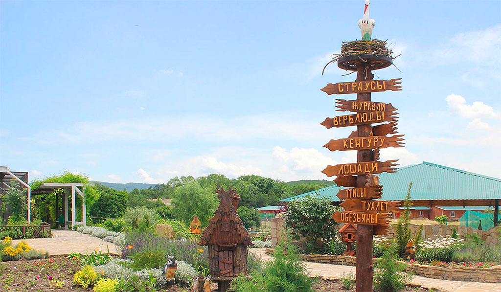 Парк живой природы «ДоДо»