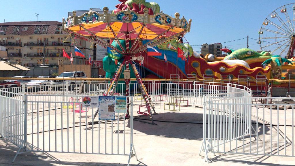 Парк развлечений «Funtime»