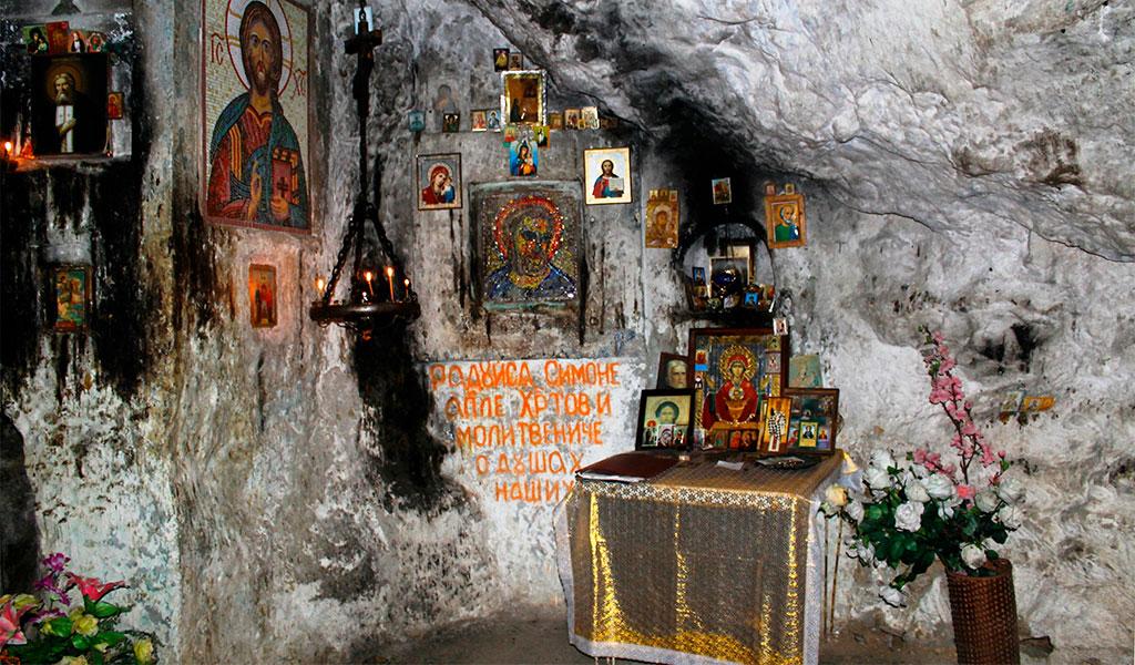 Пещера Симона Кананита