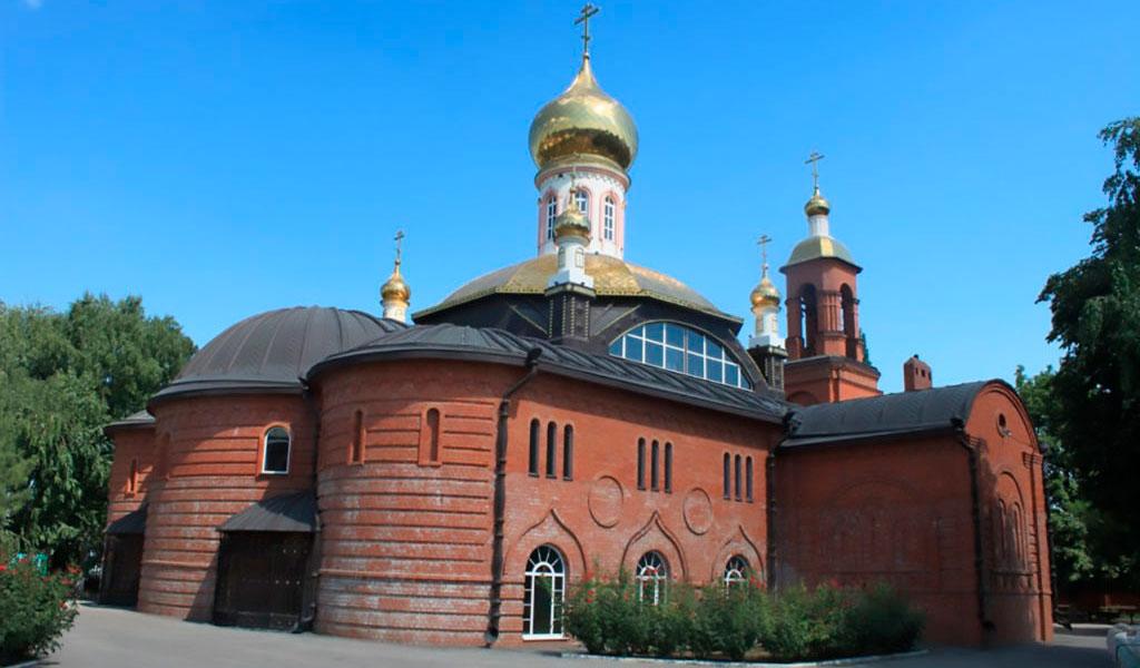 Православный храм во имя Троицы Живоначальной