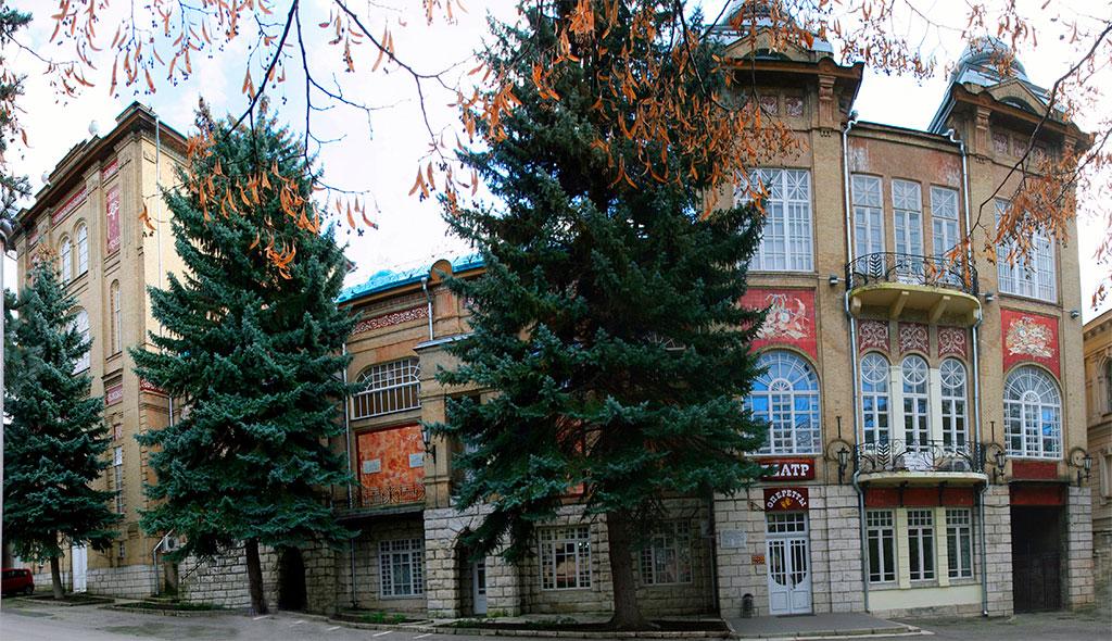 Ставропольский театр оперетты