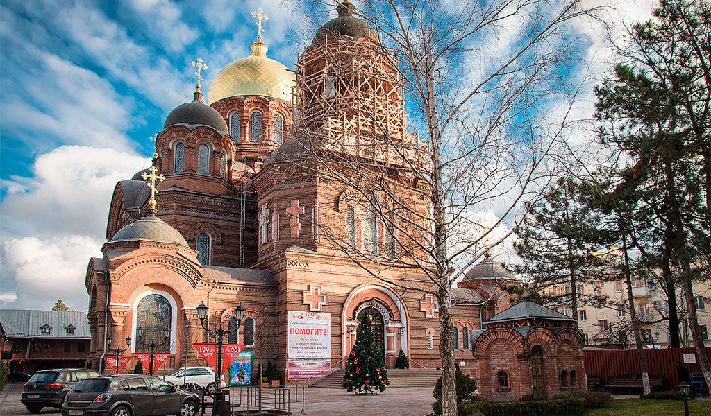 Свято-Екатерининский собор Краснодара