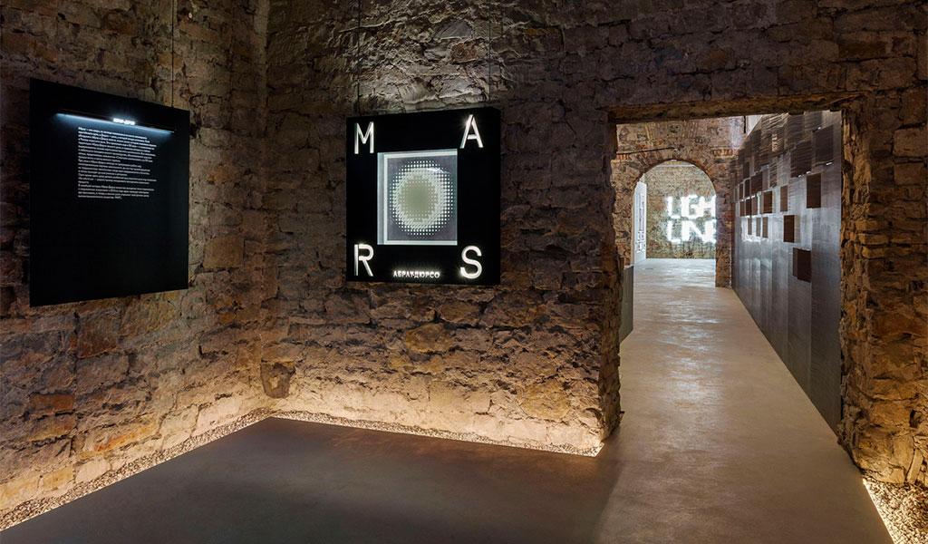 Центр медиаискусства «МАРС»