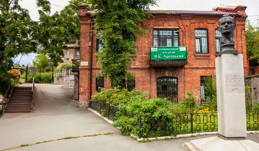 Дом-музей В. К. Арсеньева