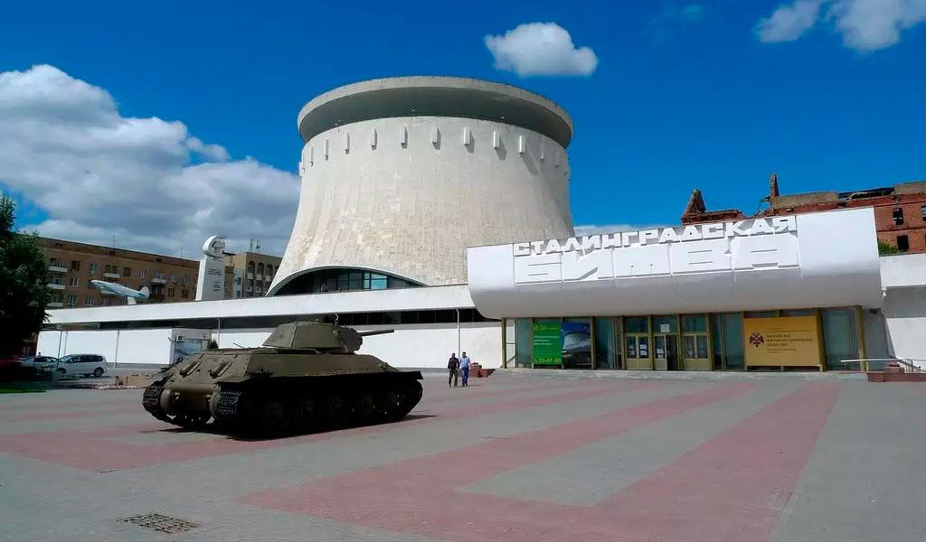 """Музей-панорама""""Сталинградская битва"""""""
