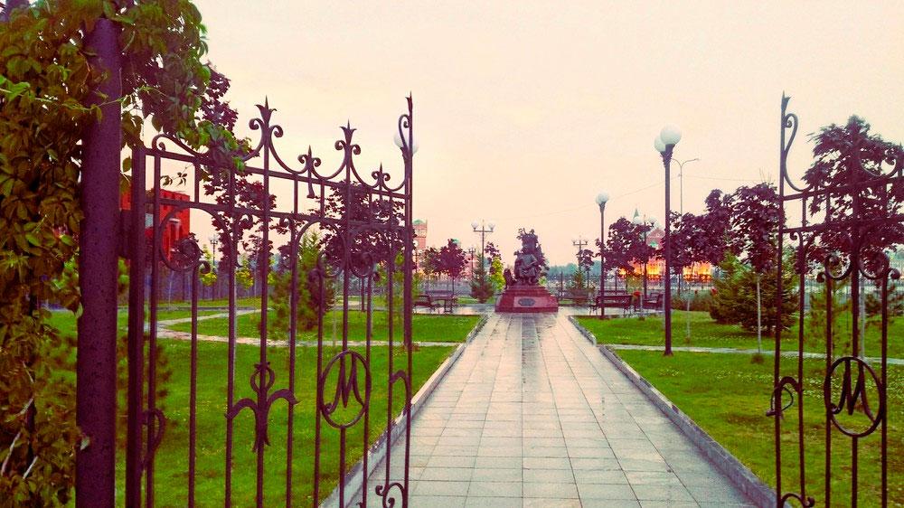 Парк Медичи