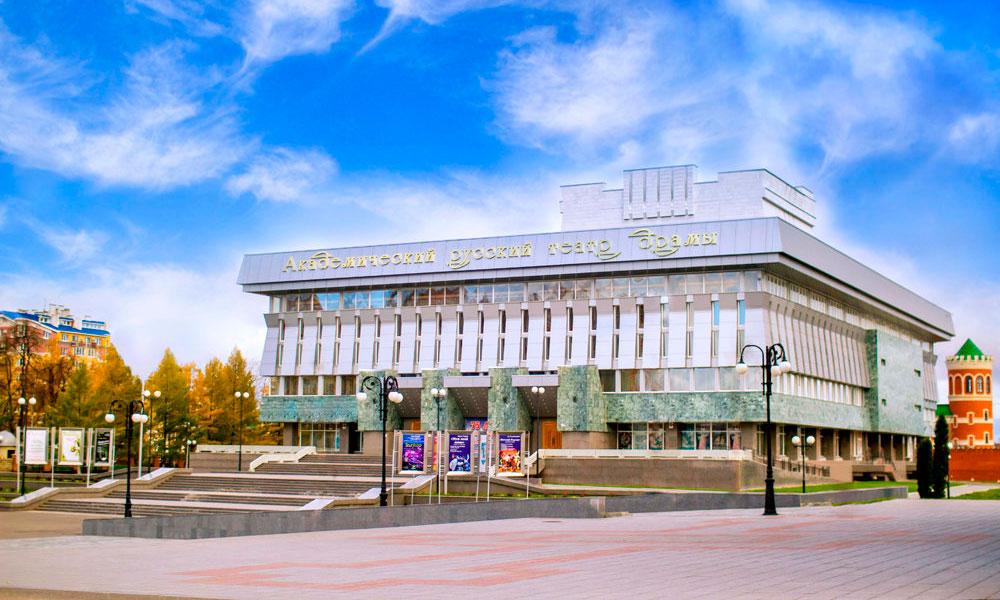 Русский театр драмы