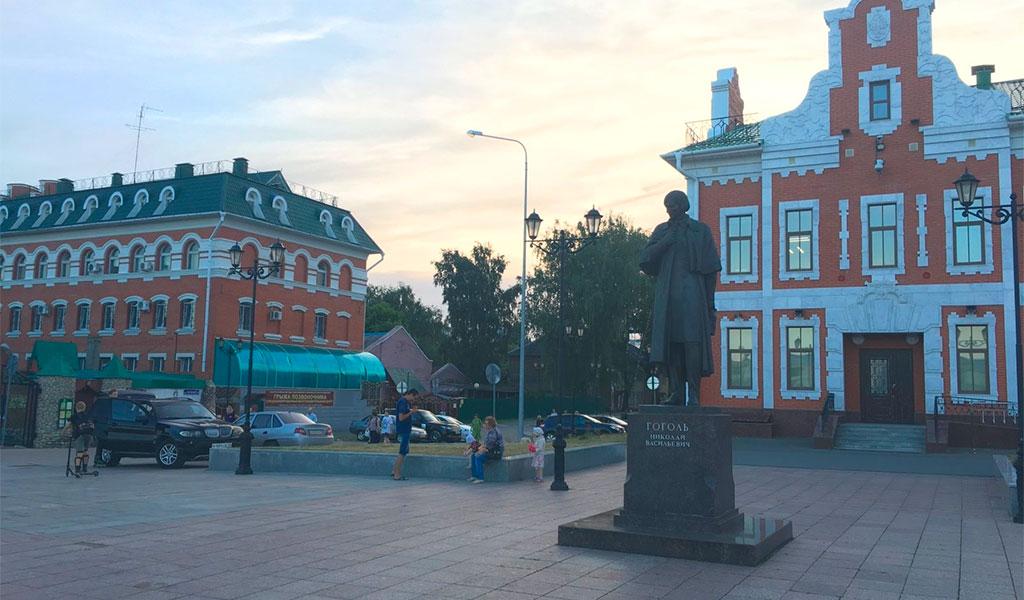Сквер Гоголя
