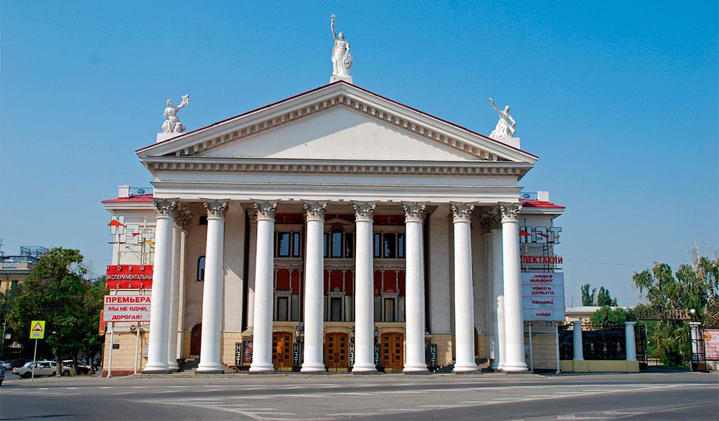 Волгоградский новый экспериментальный театр