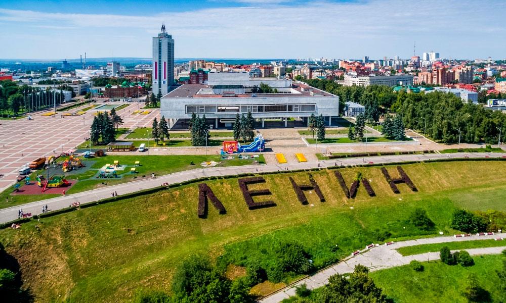 Ленинский мемориал