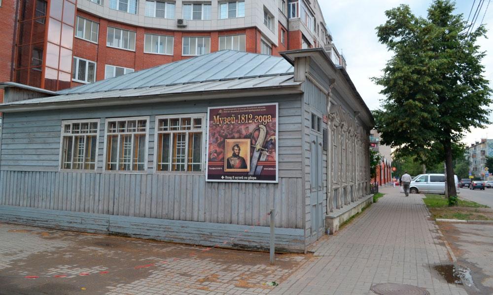 Мемориальный дом-музей Г. С. Батенькова
