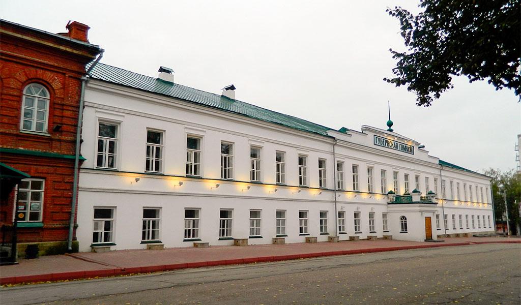 Музей «Симбирская классическая гимназия»