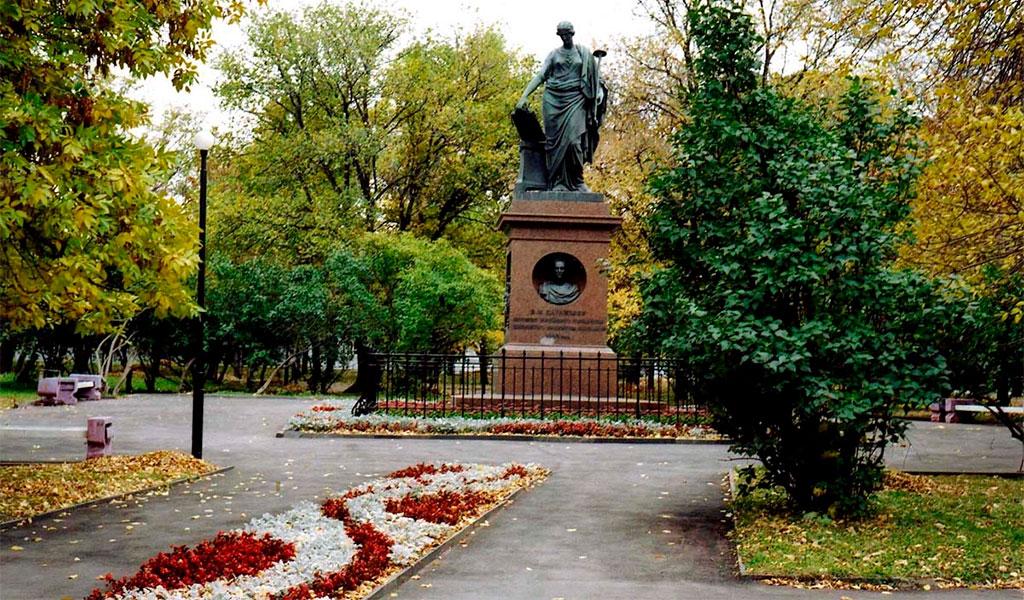 Памятник Николаю Карамзину