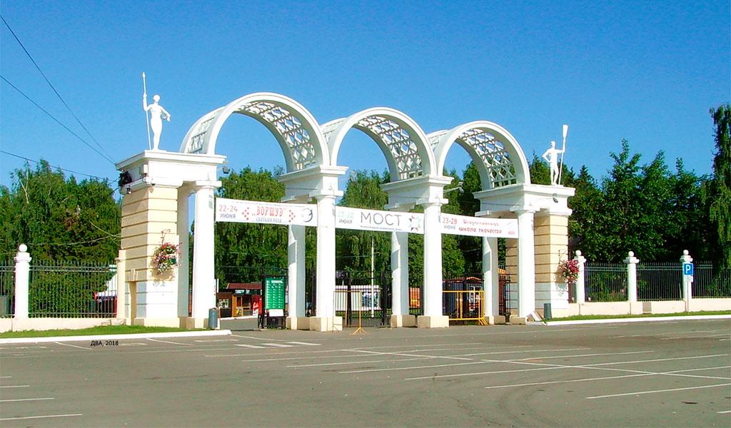 Парк культуры имени С. М. Кирова